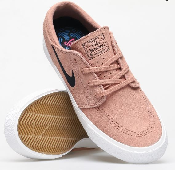 Nike janoski damskie